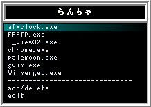 afxbkmk_v0.2.2.jpg