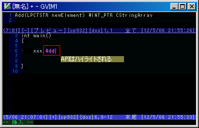 exdict_v1.0.0_7.PNG
