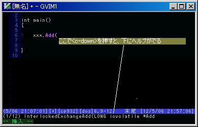exdict_v1.0.0_8.PNG