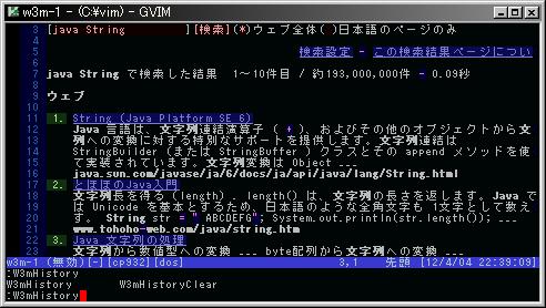 w3mvim_v1.0.0001.png